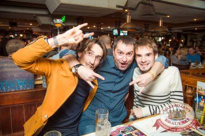 Ленинград: день первый, 22 октября 2014 - Ресторан «Максимилианс» Самара - 28