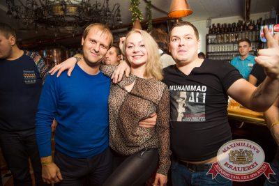 Ленинград: день первый, 22 октября 2014 - Ресторан «Максимилианс» Самара - 29