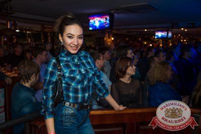 Ленинград: день первый, 22 октября 2014 - Ресторан «Максимилианс» Самара - 33