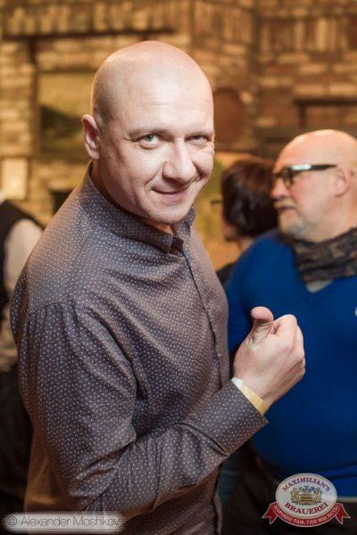 «Ленинград», день первый, 25 марта 2015 - Ресторан «Максимилианс» Самара - 06