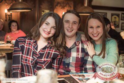 «Ленинград», день первый, 25 марта 2015 - Ресторан «Максимилианс» Самара - 30