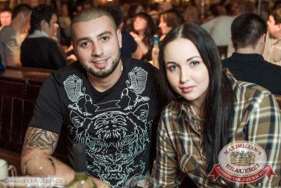 «Ленинград», день первый, 25 марта 2015 - Ресторан «Максимилианс» Самара - 35