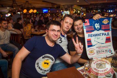 Ленинград: день второй, 23 октября 2014 - Ресторан «Максимилианс» Самара - 04