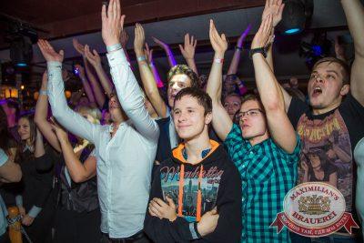 Ленинград: день второй, 23 октября 2014 - Ресторан «Максимилианс» Самара - 17