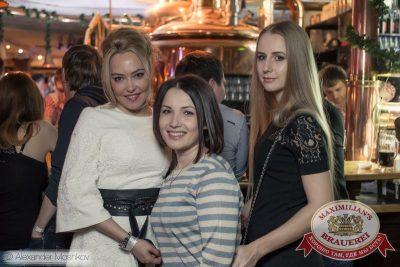 «Ленинград», день второй, 26 марта 2015 - Ресторан «Максимилианс» Самара - 30