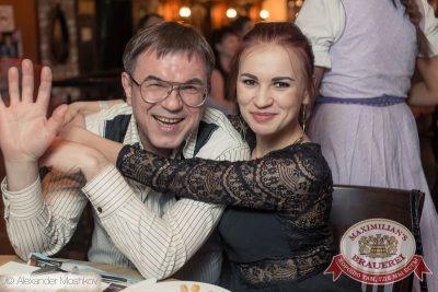 «Ленинград», день второй, 26 марта 2015 - Ресторан «Максимилианс» Самара - 34