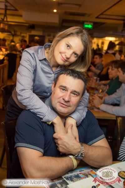 Леонид Агутин, 11 ноября 2015 - Ресторан «Максимилианс» Самара - 15