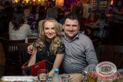 Леонид Агутин, 11 ноября 2015 - Ресторан «Максимилианс» Самара - 18