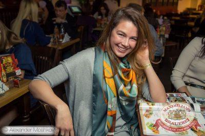 Леонид Агутин, 11 ноября 2015 - Ресторан «Максимилианс» Самара - 21