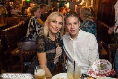 Леонид Агутин, 11 ноября 2015 - Ресторан «Максимилианс» Самара - 22