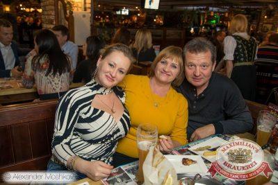Леонид Агутин, 11 ноября 2015 - Ресторан «Максимилианс» Самара - 25