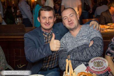Леонид Агутин, 11 ноября 2015 - Ресторан «Максимилианс» Самара - 27
