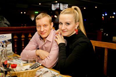 «Леприконсы», 9 февраля 2013 - Ресторан «Максимилианс» Самара - 12