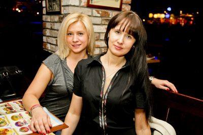«Леприконсы», 9 февраля 2013 - Ресторан «Максимилианс» Самара - 16