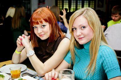 «Леприконсы», 9 февраля 2013 - Ресторан «Максимилианс» Самара - 18