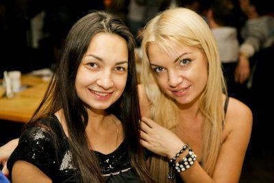 «Леприконсы», 9 февраля 2013 - Ресторан «Максимилианс» Самара - 29