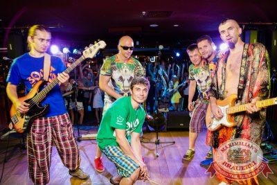 Лето на Шпильках с ВИА «Волга-Волга», 20 июня 2014 - Ресторан «Максимилианс» Самара - 02