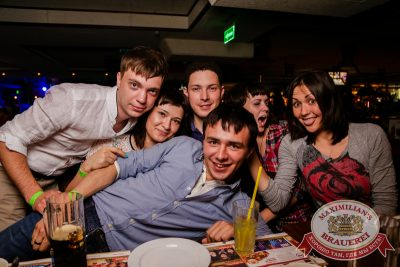 Лето на Шпильках с ВИА «Волга-Волга», 20 июня 2014 - Ресторан «Максимилианс» Самара - 07