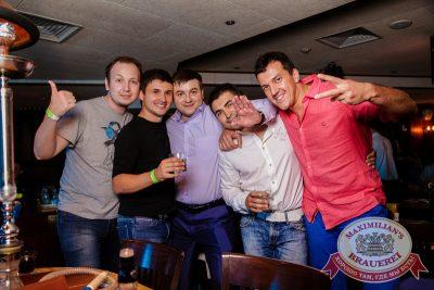 Лето на Шпильках с ВИА «Волга-Волга», 20 июня 2014 - Ресторан «Максимилианс» Самара - 09
