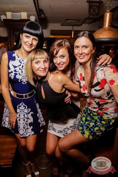 Лето на Шпильках с ВИА «Волга-Волга», 20 июня 2014 - Ресторан «Максимилианс» Самара - 10