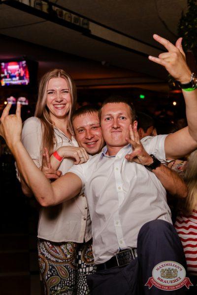 Лето на Шпильках с ВИА «Волга-Волга», 20 июня 2014 - Ресторан «Максимилианс» Самара - 11