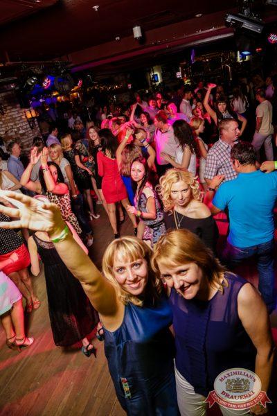 Лето на Шпильках с ВИА «Волга-Волга», 20 июня 2014 - Ресторан «Максимилианс» Самара - 15