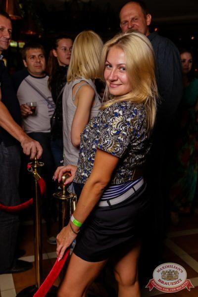Лето на Шпильках с ВИА «Волга-Волга», 20 июня 2014 - Ресторан «Максимилианс» Самара - 18
