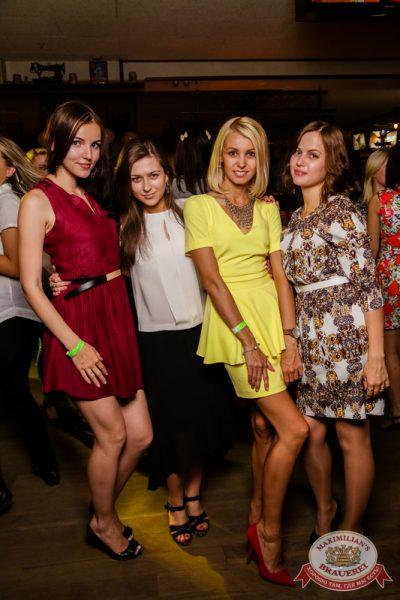 Лето на Шпильках с ВИА «Волга-Волга», 20 июня 2014 - Ресторан «Максимилианс» Самара - 21