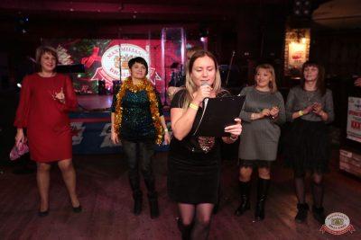 Письмо Деду Морозу: репетиция Нового года, 7 декабря 2018 - Ресторан «Максимилианс» Самара - 24