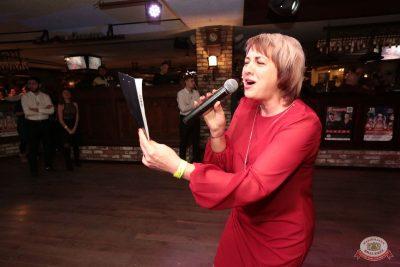 Письмо Деду Морозу: репетиция Нового года, 7 декабря 2018 - Ресторан «Максимилианс» Самара - 25