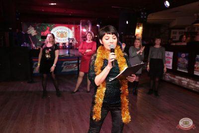 Письмо Деду Морозу: репетиция Нового года, 7 декабря 2018 - Ресторан «Максимилианс» Самара - 26