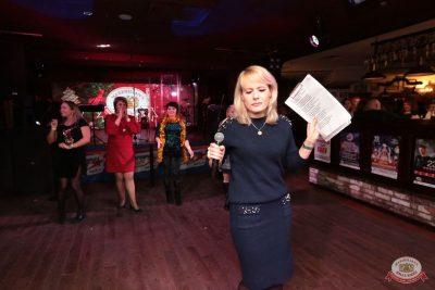 Письмо Деду Морозу: репетиция Нового года, 7 декабря 2018 - Ресторан «Максимилианс» Самара - 27