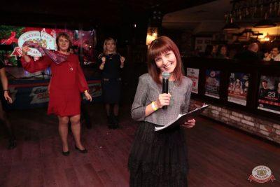 Письмо Деду Морозу: репетиция Нового года, 7 декабря 2018 - Ресторан «Максимилианс» Самара - 30
