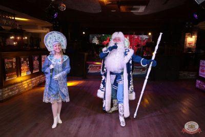 Письмо Деду Морозу: репетиция Нового года, 7 декабря 2018 - Ресторан «Максимилианс» Самара - 32