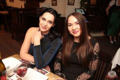 Письмо Деду Морозу: репетиция Нового года, 7 декабря 2018 - Ресторан «Максимилианс» Самара - 48