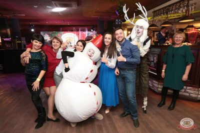 Письмо Деду Морозу: репетиция Нового года, 7 декабря 2018 - Ресторан «Максимилианс» Самара - 9