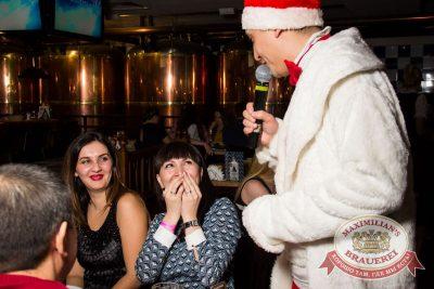 Письмо Деду Морозу: репетиция Нового года, 3 декабря 2016 - Ресторан «Максимилианс» Самара - 20