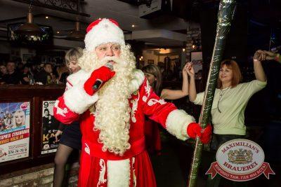 Письмо Деду Морозу: репетиция Нового года, 3 декабря 2016 - Ресторан «Максимилианс» Самара - 24