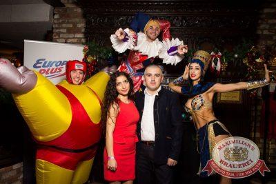 Письмо Деду Морозу: репетиция Нового года, 3 декабря 2016 - Ресторан «Максимилианс» Самара - 5