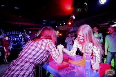 Любительские бои по армрестлингу, третья неделя, 10 апреля 2013 - Ресторан «Максимилианс» Самара - 03