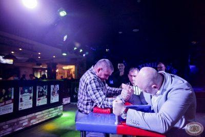 Любительские бои по армрестлингу, третья неделя, 10 апреля 2013 - Ресторан «Максимилианс» Самара - 09