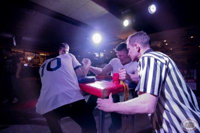 Любительские бои по армрестлингу, третья неделя, 10 апреля 2013 - Ресторан «Максимилианс» Самара - 11