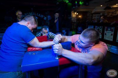 Любительские бои по армрестлингу, вторая неделя, 3 апреля 2013 - Ресторан «Максимилианс» Самара - 05