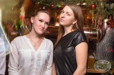Мамульки Bend, 6 декабря 2013 - Ресторан «Максимилианс» Самара - 21