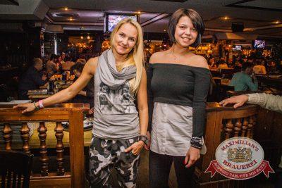 Евгений Маргулис, 24 марта 2016 - Ресторан «Максимилианс» Самара - 05
