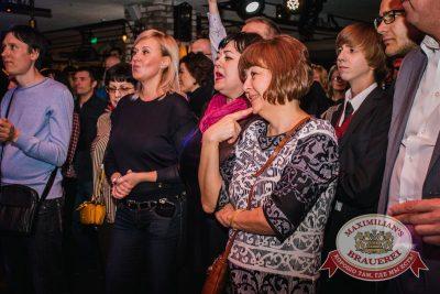 Евгений Маргулис, 24 марта 2016 - Ресторан «Максимилианс» Самара - 14