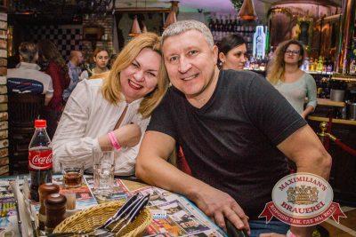 Евгений Маргулис, 24 марта 2016 - Ресторан «Максимилианс» Самара - 20
