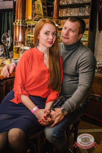 Евгений Маргулис, 24 марта 2016 - Ресторан «Максимилианс» Самара - 22