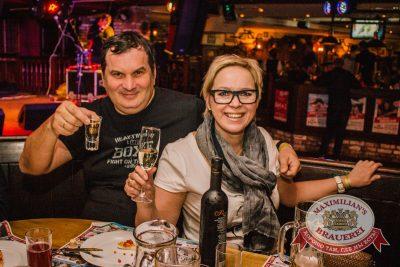 Евгений Маргулис, 24 марта 2016 - Ресторан «Максимилианс» Самара - 23