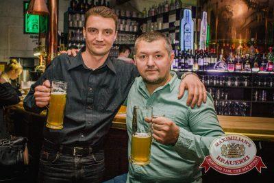 Евгений Маргулис, 24 марта 2016 - Ресторан «Максимилианс» Самара - 25
